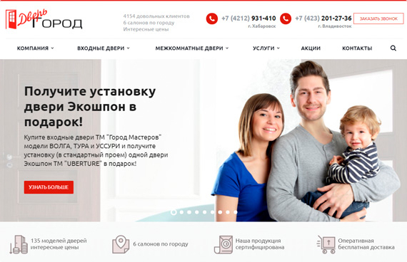 dvergorod.ru